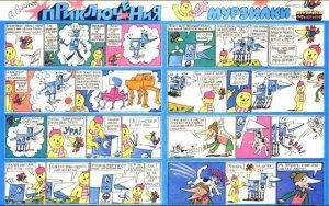 История создания комиксов